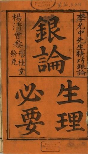 1800 manual